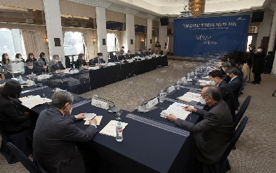 The 9th Meeting of Presidential Committee on Northern Economic Cooperation